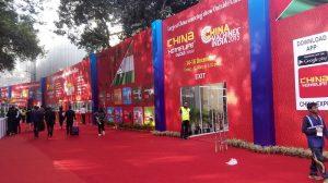 BINGO-SENSOR Kína Machinex 2015