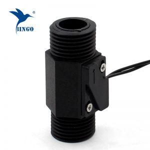 """G1 / 2 """"0,5 ~ 5L / min DN15 dugattyú normál esetben mágneses műanyag áramláskapcsoló a vízmelegítő / adagoló számára"""