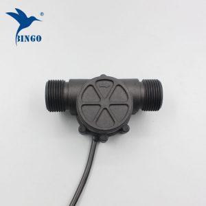 g1 műanyag vízáramlás érzékelő