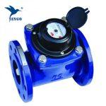 gyári gyártók kereskedelmi ipari ultrahangos ömlesztett vízmérő